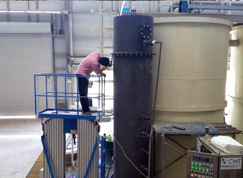 EGSB Anaerobic Wastewater Treatment System